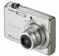 casio silver camera closeouts