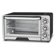 bulk cuisinart toaster oven