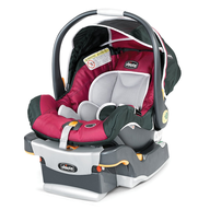 salvage infant car seat pink