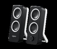 discount logetich speaker